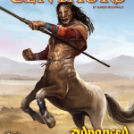 EZG reviews Advanced Races: Centaurs