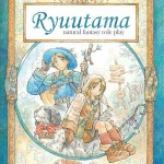 Ryuutama: Natural Fantasy Role Play (Ryuutama)